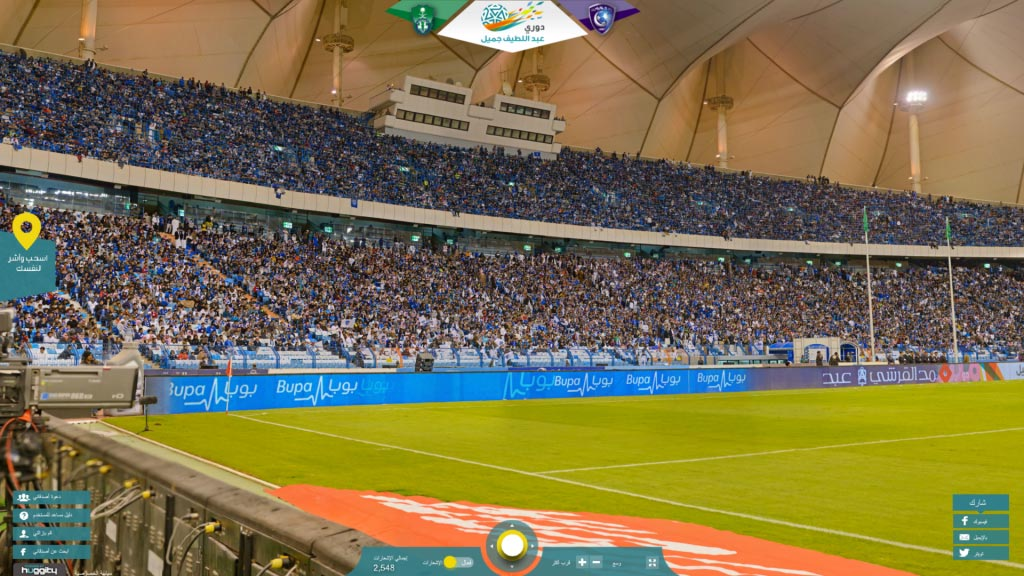 alj-league-2015